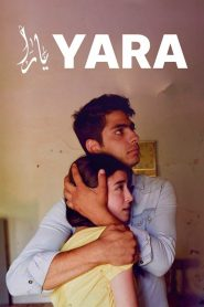 Yara   يارا