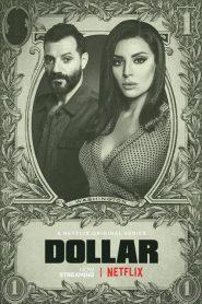 دولار   Dollar
