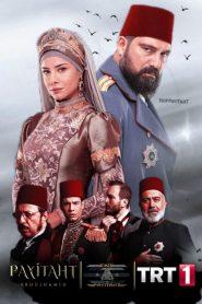 السلطان عبد الحميد : الموسم 4