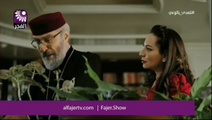 حارس القدس | الحلقة 30 والأخيرة