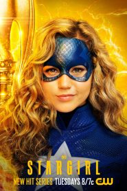 Stargirl: الموسم 1