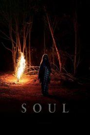Soul – روح