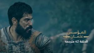 المؤسس عثمان 2 | الحلقة 42